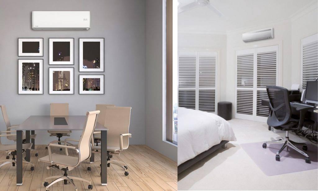 Visuel climatisation bureau salon exemple de produit